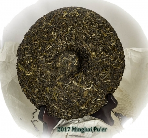 puer tea from yunnan china image