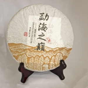 Puer tea cake wrapping image
